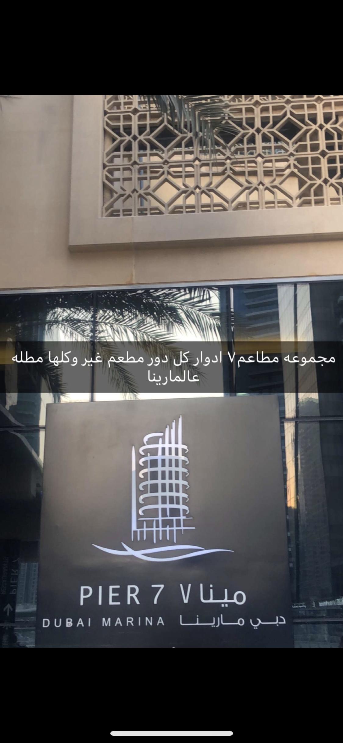 115 Best Dubai images   Dubai, Cafe house, Arabian wedding
