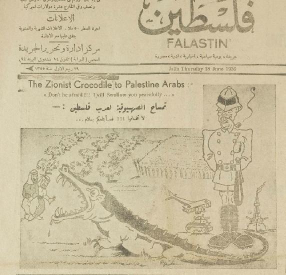 Mandatory Palestine Palestine Palestine History Egyptian History