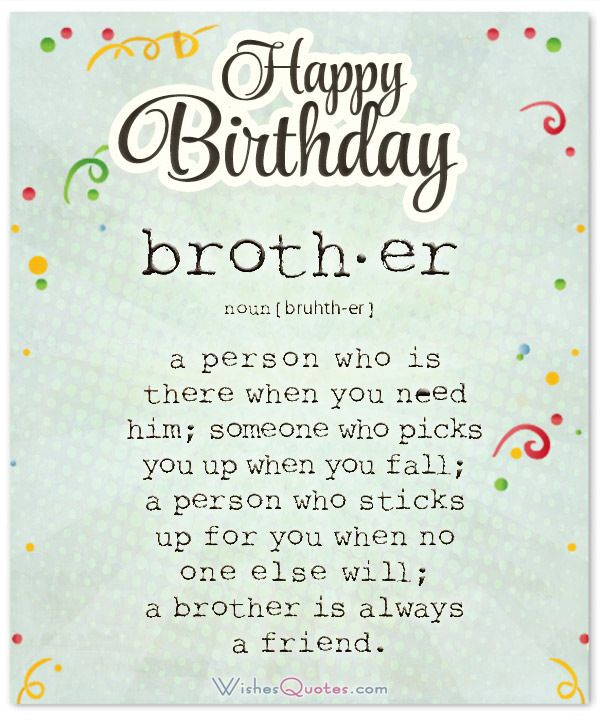 100 Heartfelt Brother S Birthday Wishes And Cards Birthday Message For Brother Brother Birthday Quotes Birthday Wishes For Brother