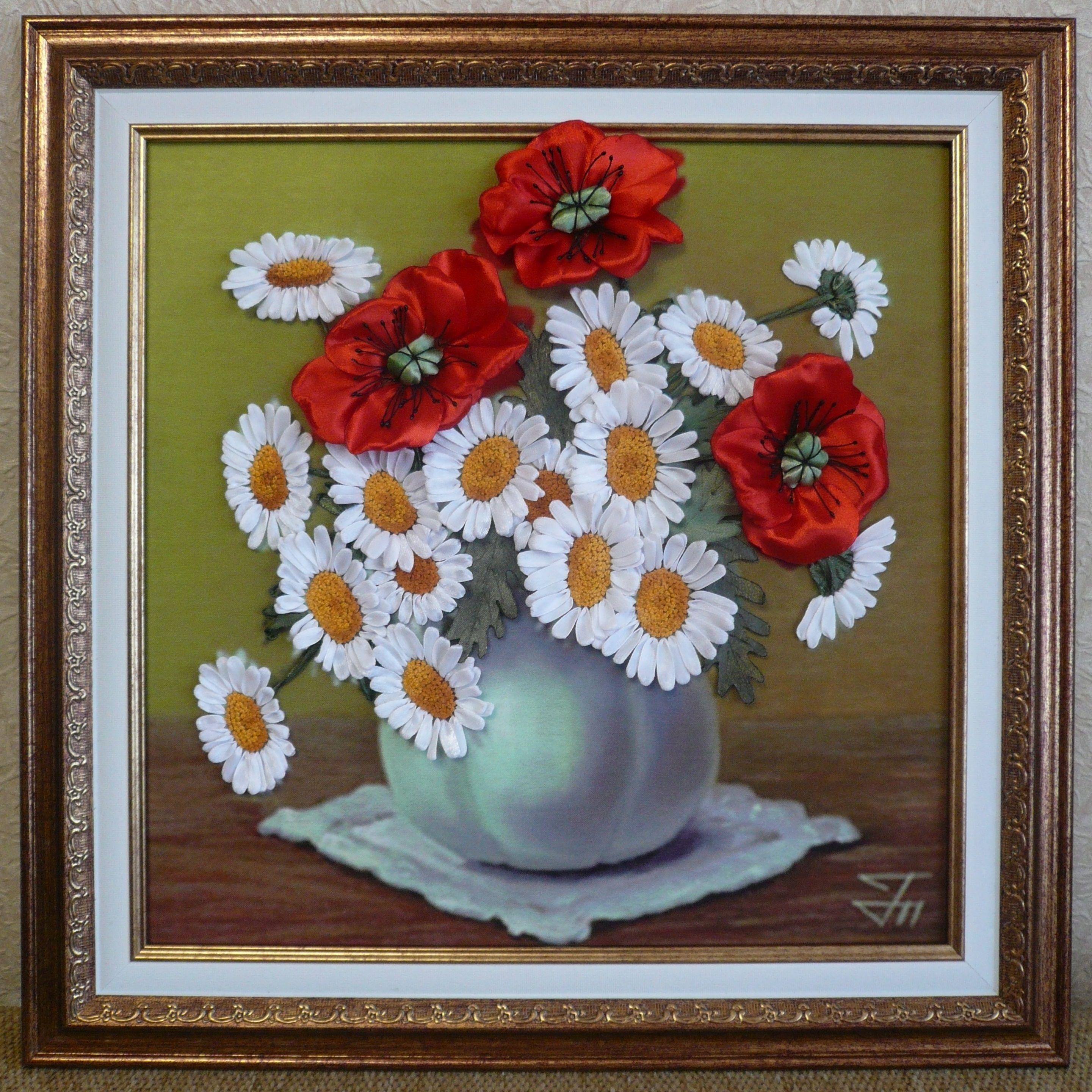 Полевые цветы. Вышивка лентами. Автор: Разживалова Наталья ...