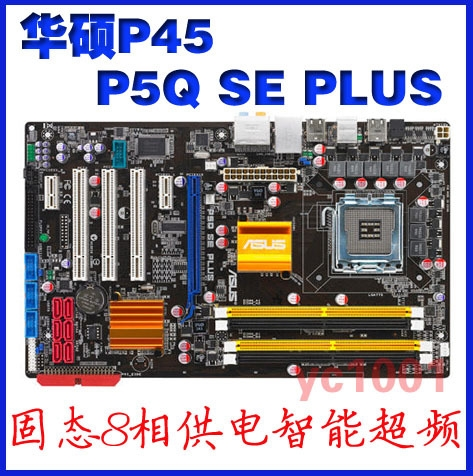 58.00$  Watch now - http://ali7sa.worldwells.pw/go.php?t=32724088754 - 100% original motherboard for ASUS P5Q SE PLUS LGA 775 DDR2 16GB Mainboard ATX All solid desktop motherboard