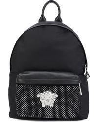 Versace   Medusa Backpack   Lyst   All About the BAG   Pinterest ... ec0657978a