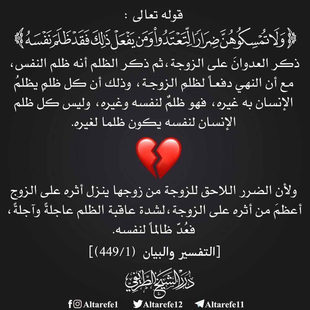 Pin Von Shahoo Kirkuke Auf Islam
