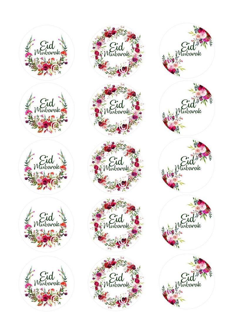 Eid Mubarak Cupcake Toppers 15x2 Diy Eid Gifts Eid Mubarak Eid Stickers