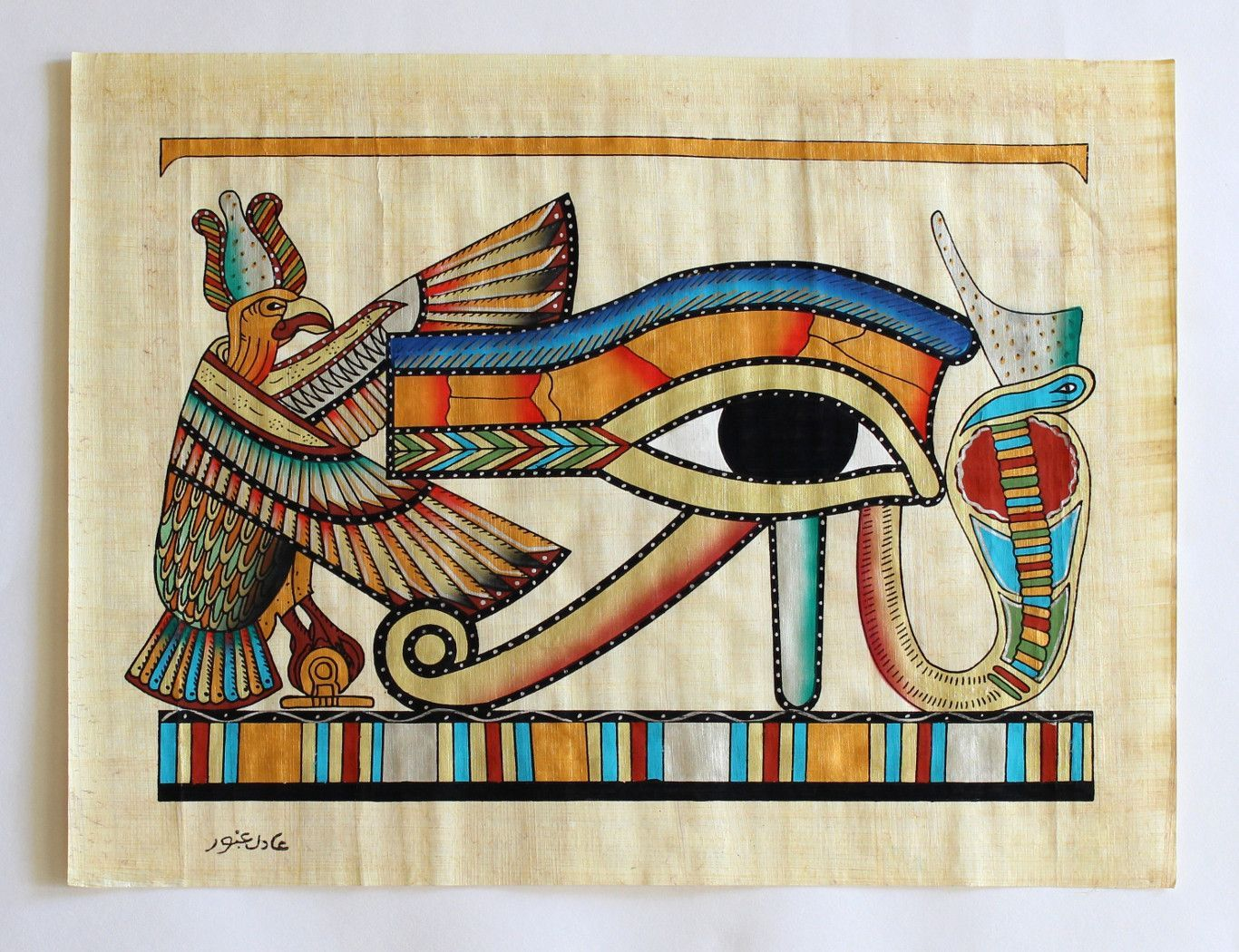 Eye of ra ancient egyptian papyrus painting egyptian for Egyptian mural paintings