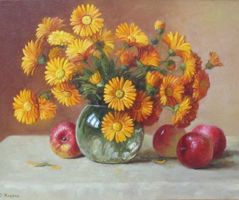 художник  Кудрин Юрий,  Цветы и яблоки