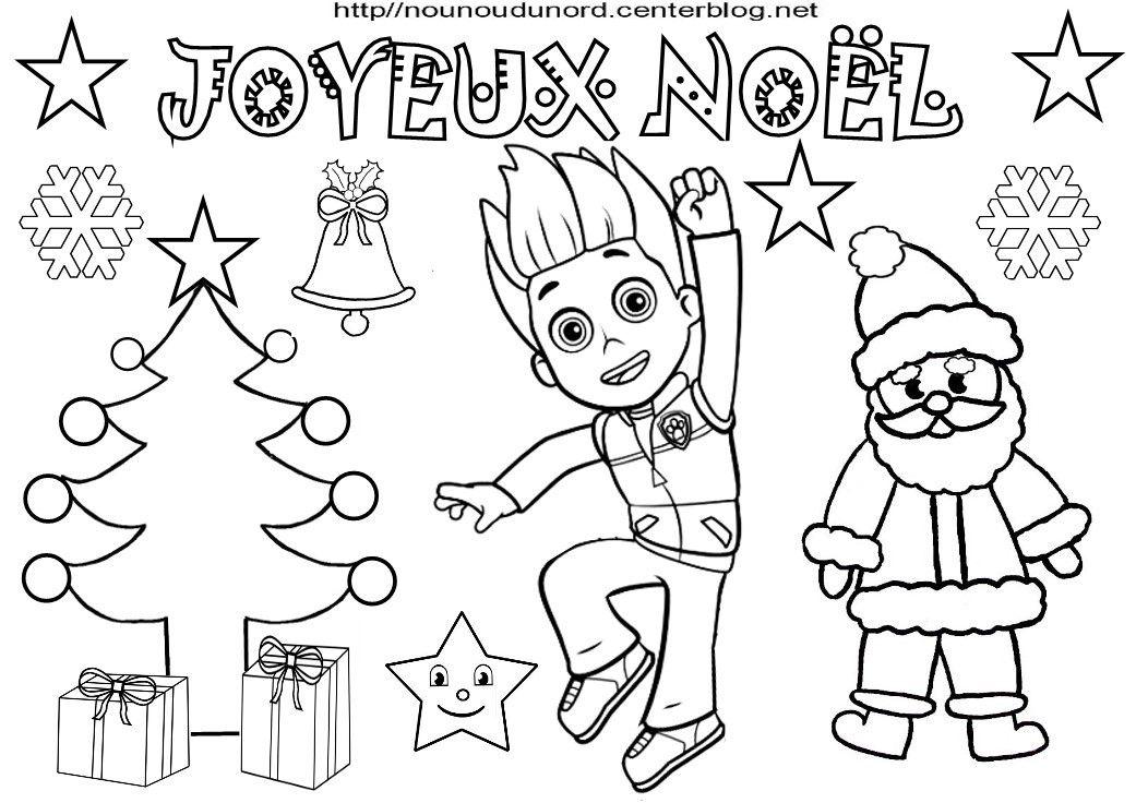 Coloriage Joyeux Noël Avec Les Heros Des Enfants Pat Patrouille