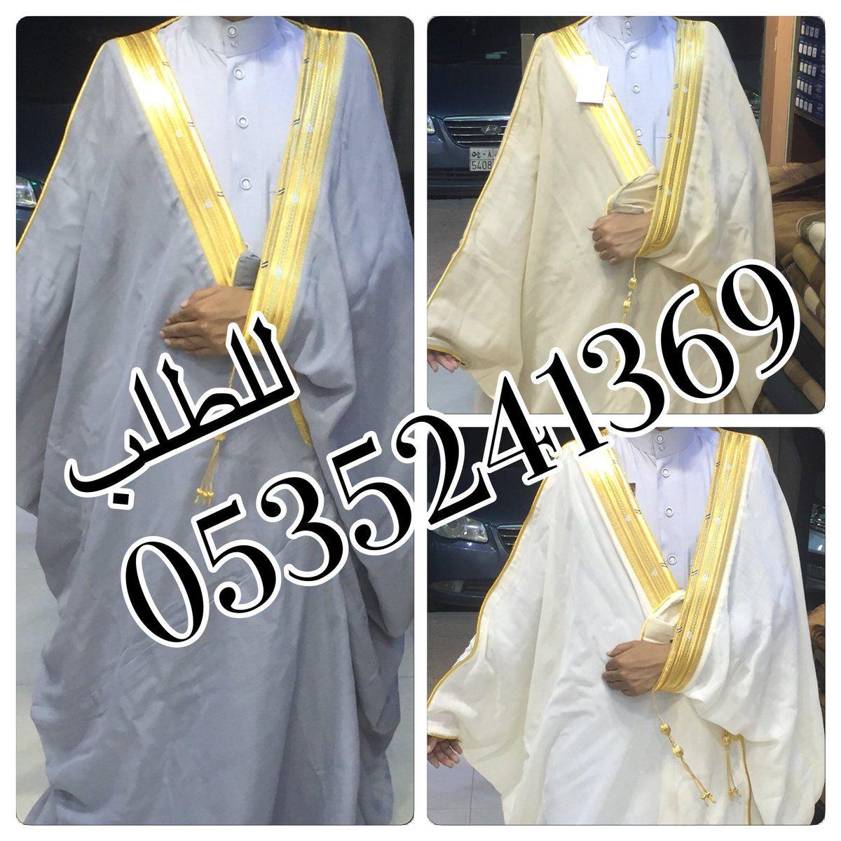 Media Tweets By مشالح ملكيه وسيوف Mmhhll3961 Twitter Suit Fashion Mens Fashion Arab Men