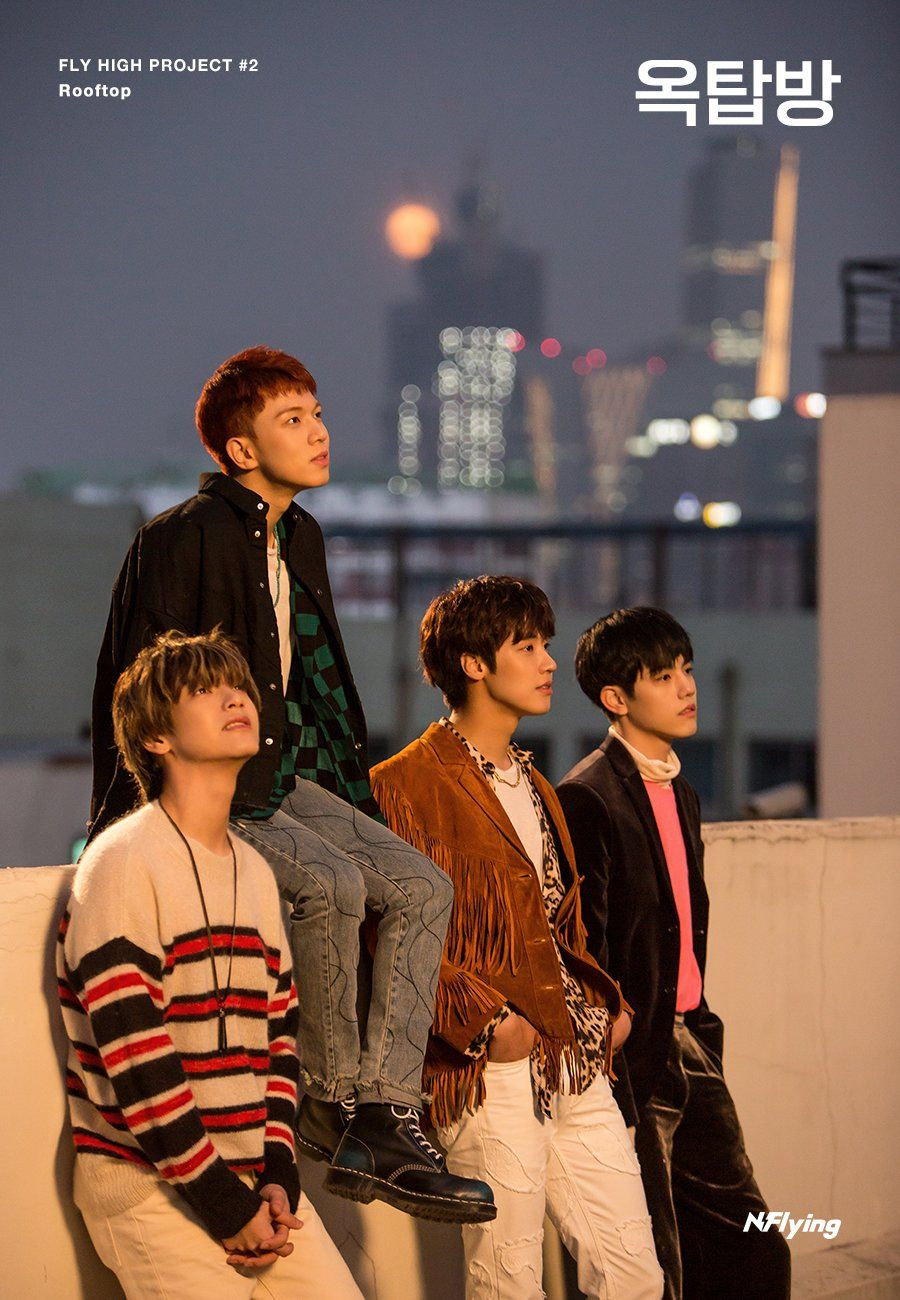 Fly High Project 2 Boy Groups Jaehyun Rooftop