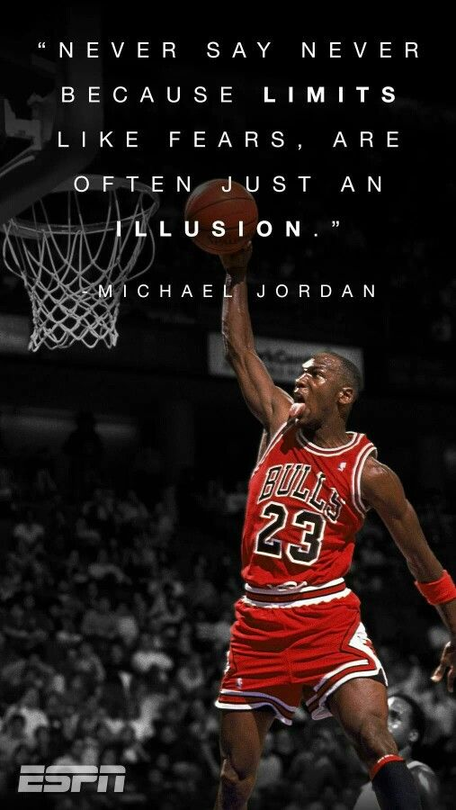 Yes Just An Illusion Michael Jordan Quotes Jordan Quotes Basketball Quotes Inspirational