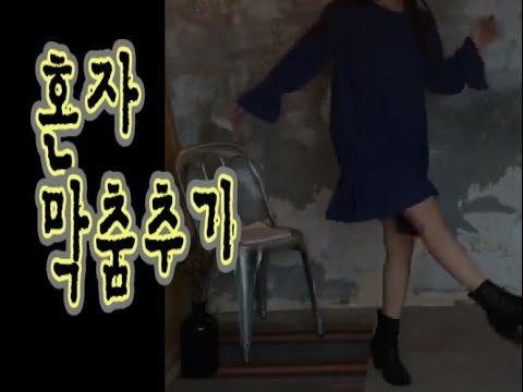원피스 막춤녀 [티비플, 랭킹, 탑, TOP, 랭킹TOP, Ranking]