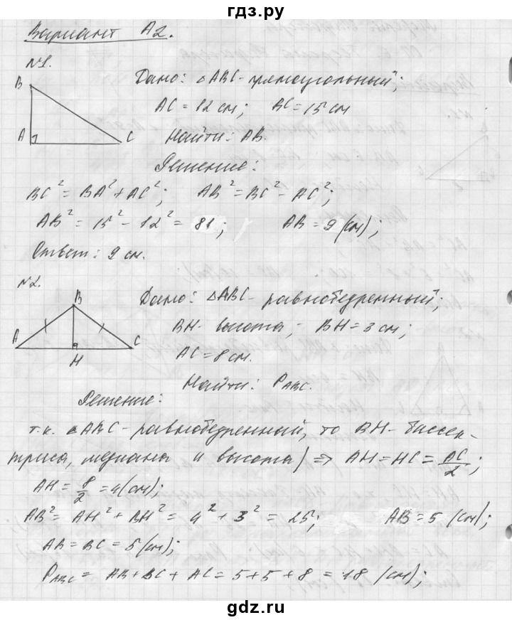 Гдз по русскому языку 7 класс баландина дегтярёва
