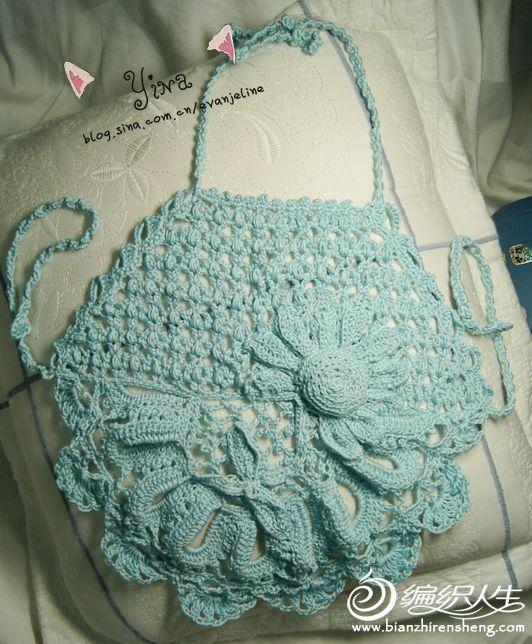 crochet apron. has diagram | voy a hacer | Pinterest | Canastilla ...