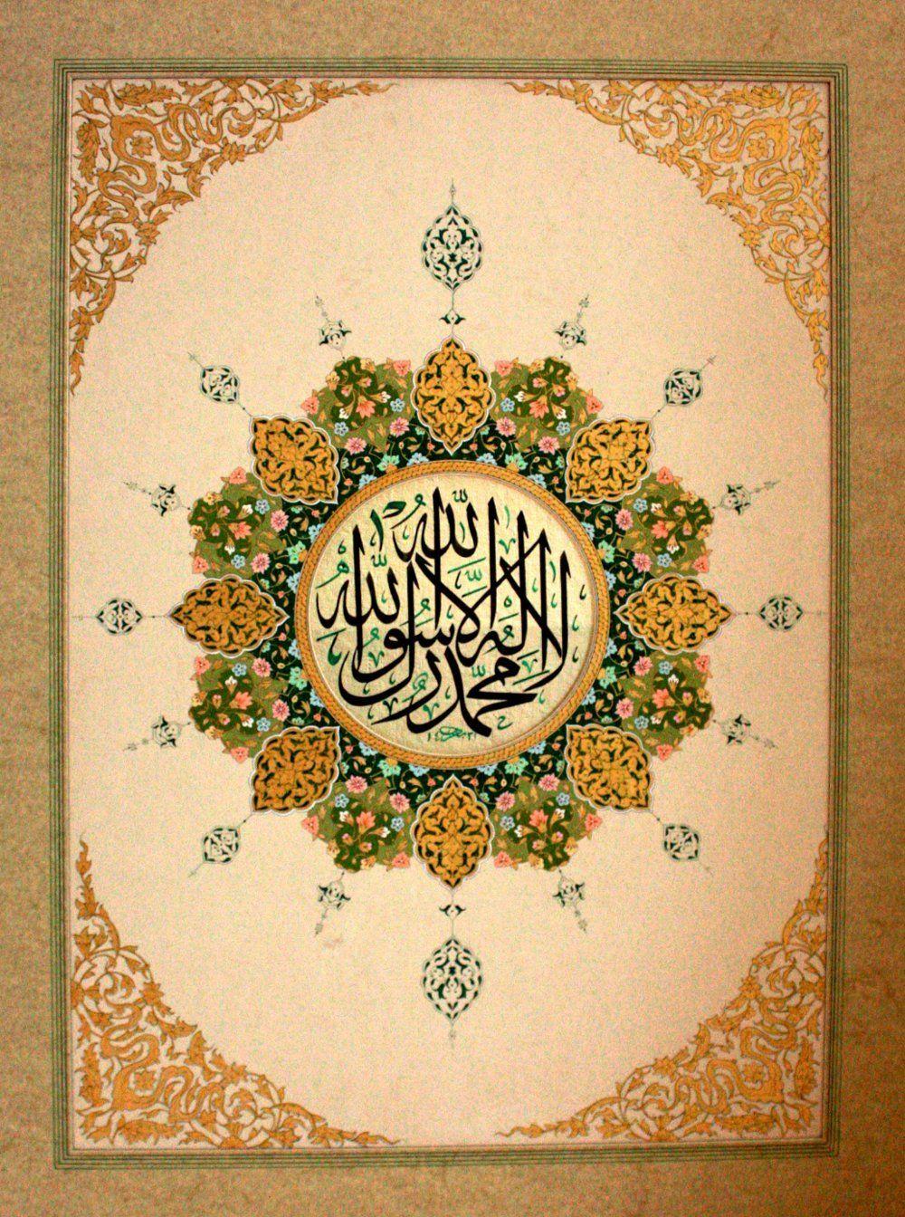 Nostalgia (With images) Islamic art, Islamic artwork