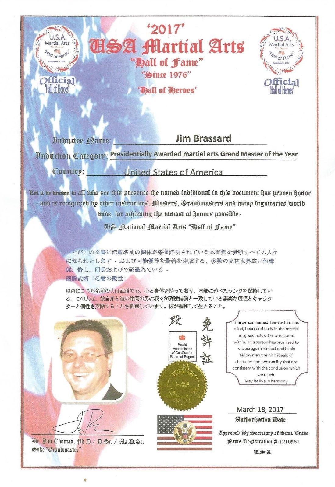 Shaolin American Kempo Karate Blue Belt Home Study Course - GM Jim ...