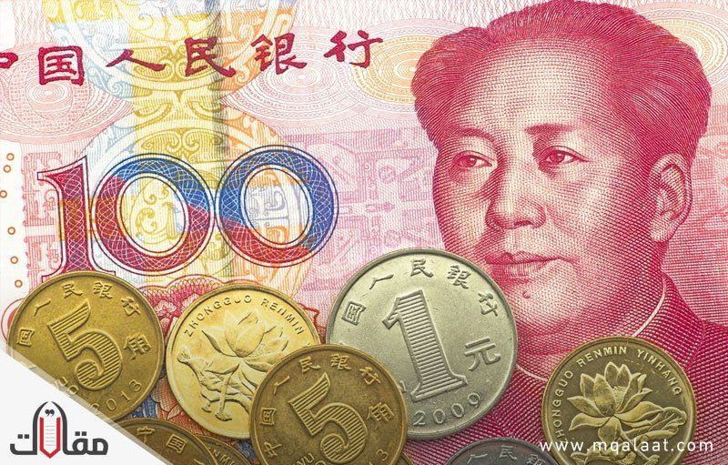 ما هي عملة الصين Trading Product Launch Bank Notes