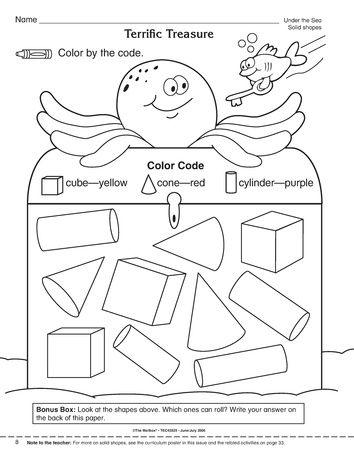 Math worksheet for reinforcing solid shapes. Click for
