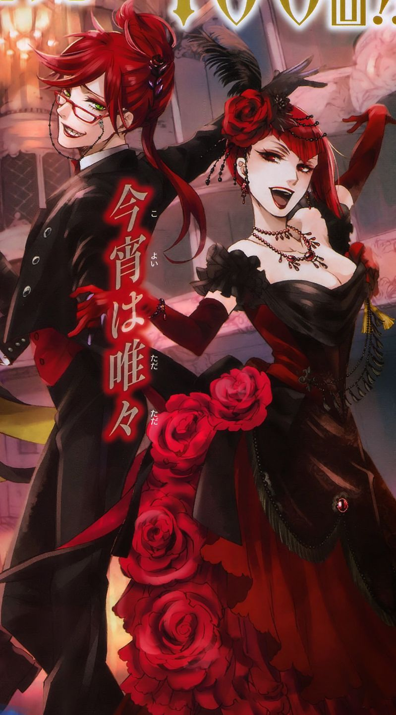 "funtomscandy: "" "" Kuroshitsuji 100th chapter cover "" Just look at how gorgeous & glorious both of them are! This it the first time I've ever seen Grell with lipstick *0* I miss Madam too much!!!!! I..."