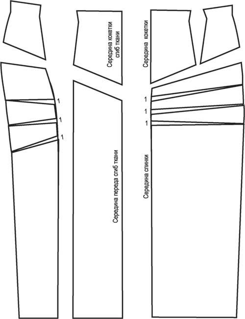 Эта юбка сшита из джинсовой ткани с эластичными волокнами. Перед тем как приступить к моделированию юбки, необходимо построить выкройку-основу юбки по собственным меркам. Моделирование выкройки юбки Нажмите, чтобы увеличить выкройку юбки с кокеткой По...