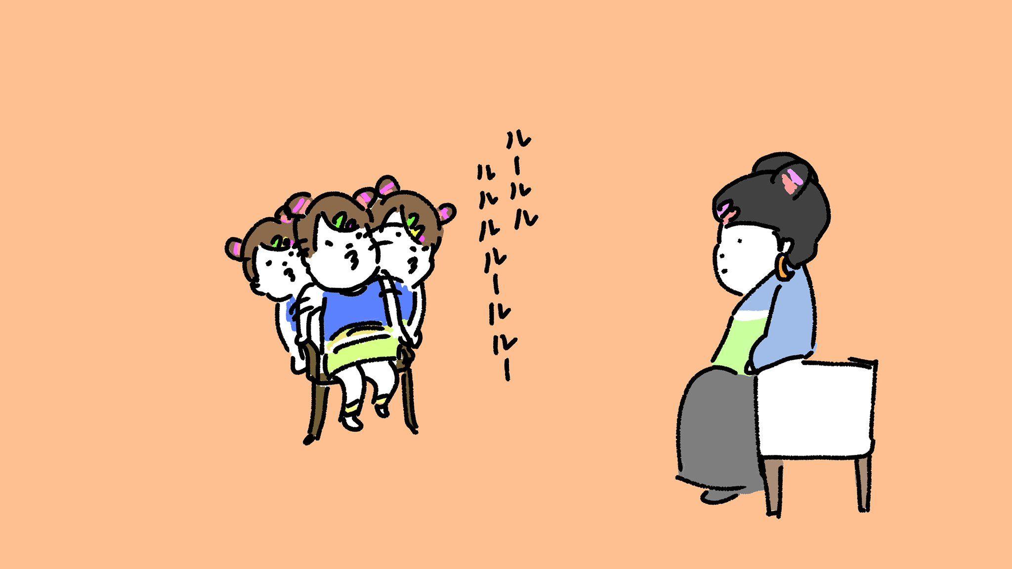 徹子 フワ の 部屋 ちゃん