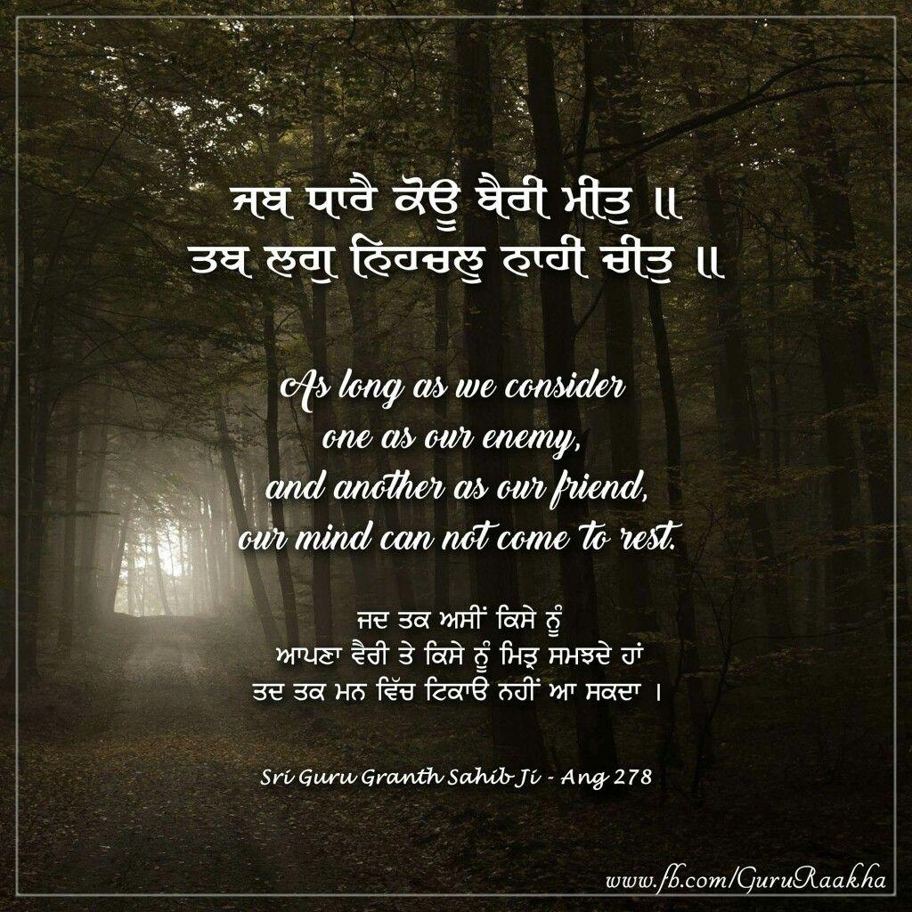 Spiritual Life Quotes Pinharjass Kukreja On Life  Pinterest  Shri Guru Granth