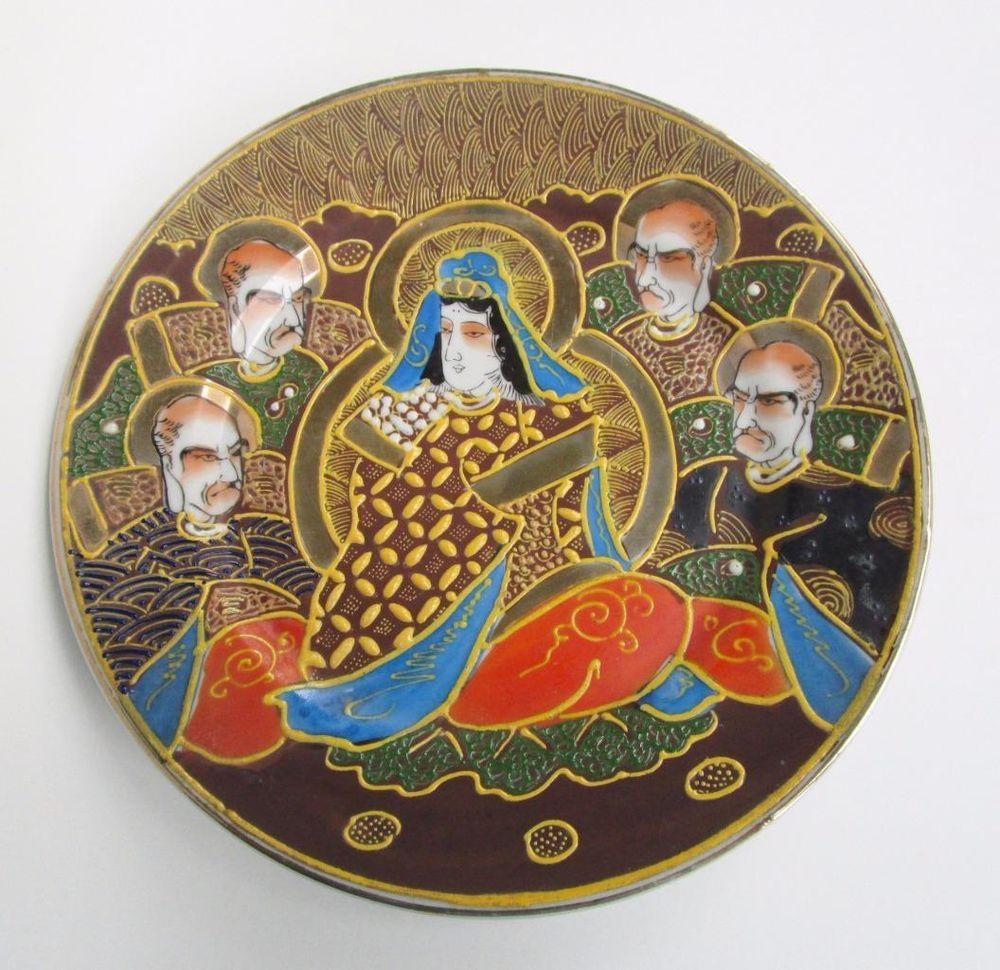 Vtg made in japan satsuma moriage dragonware decorative asian vtg made in japan satsuma moriage dragonware decorative asian plate immortals reviewsmspy