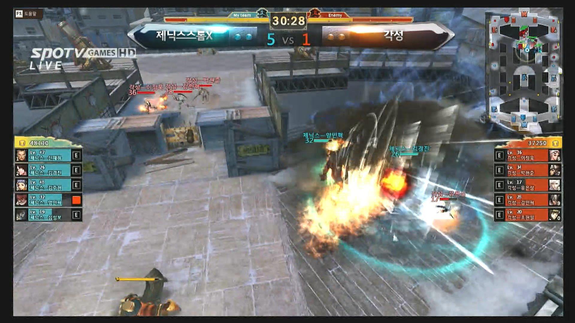 [액션 토너먼트 2014/15 WINTER] 사이퍼즈 8강 1세트 각성 vs 제닉스스톰X -EsportsTV