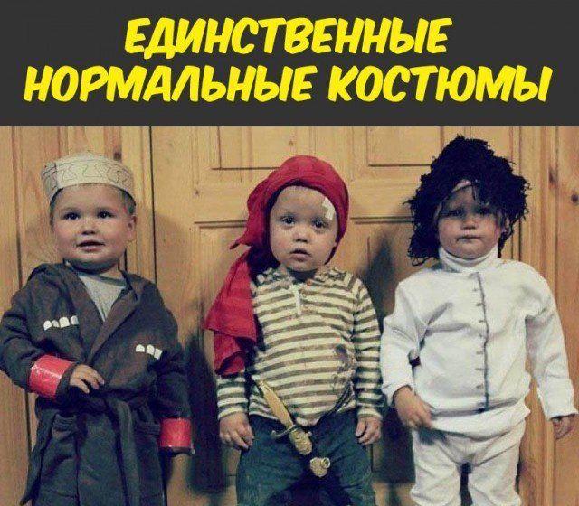 eaebbfd13b7a78b Прикольные картинки абавсём | Дети | Crochet hats, Hats и Fur Coat