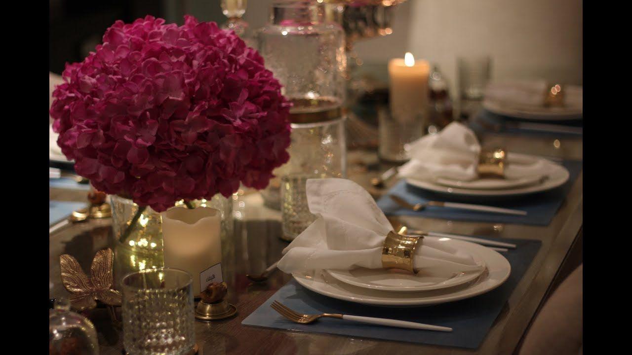 تنسيق وترتيب طاولة الطعام مائدة الروح Farmhouse Table Setting Table Decorations Home Decor Kitchen