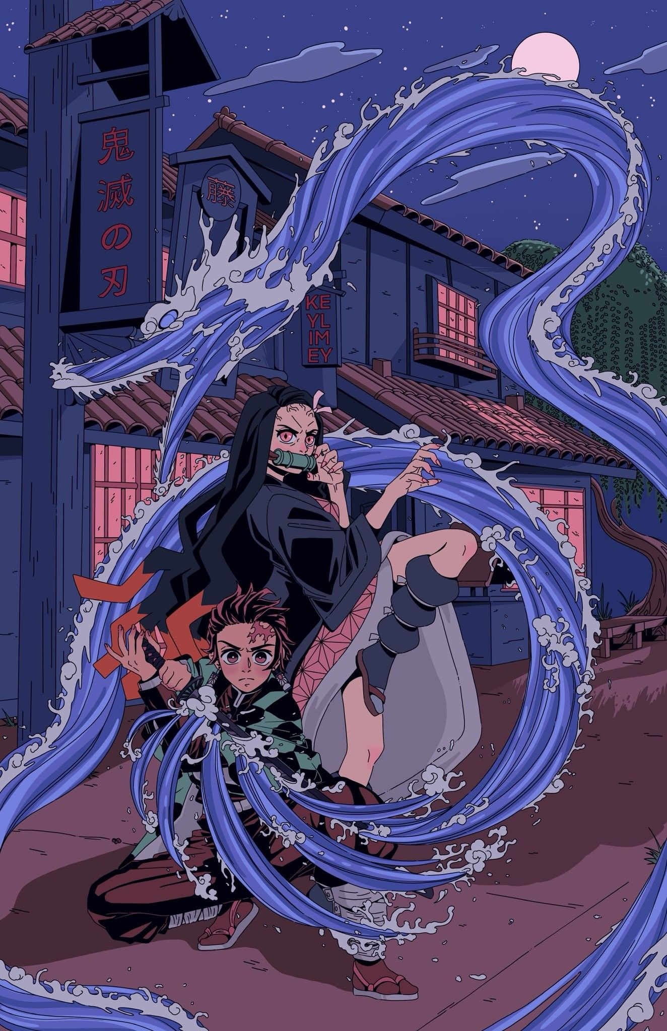 Tanjiro Kamado And Nezuko Kamado Oni Wallpaper Anime Wall Art Anime Anime Wallpaper