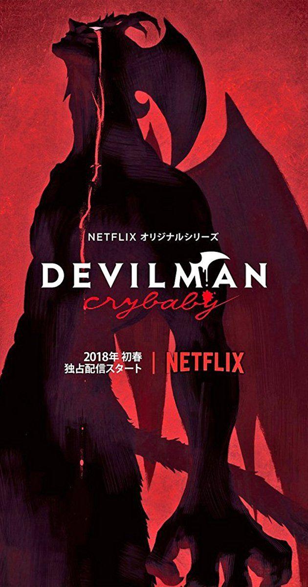Devilman Crybaby (TV Series 2018 ) on IMDb Movies, TV