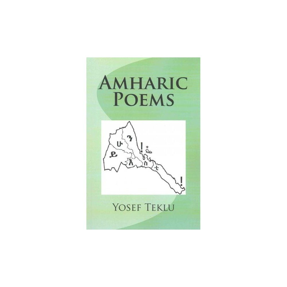 Amharic Poems Paperback Yosef Teklu Products In 2019 Poems