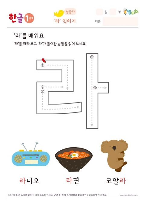 한국어 공부 책