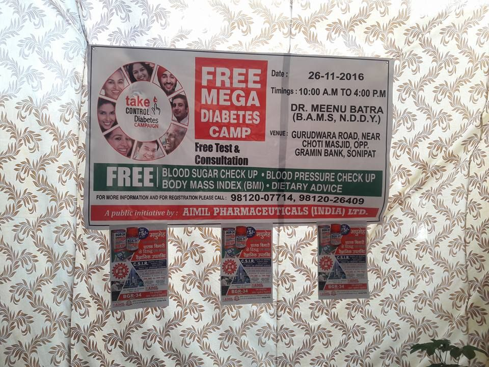 "On 26th November 2016, AIMIL Pharmaceuticals India Ltd with his team has organised ""#FreeMegaDiabetesCamp"" under the guidance of Doctor #MeenuBatra (BAMS, NDDY) in #RIVAHEALTHCARE at Gurudwara Road, Sonipat  #BGR34 #DiabetesMellitus #Type2Diabetes #AyurvedicMedicine #AimilBGR34 #AyurvedicTreatment #TreatmentOfDiabetes"