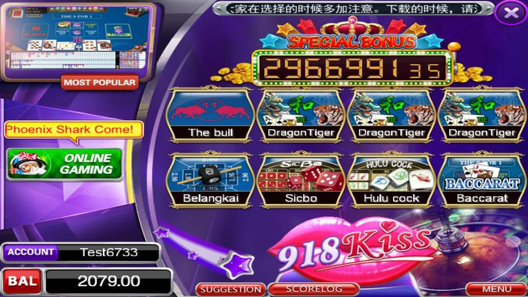 Play 100+ different SLOT with REgister 918kiss GAME ส