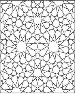 Culture Of Islam Kids Colouring Pictures To Print And Colour Online Geometric Star Geometric Art Geometric Coloring Pages