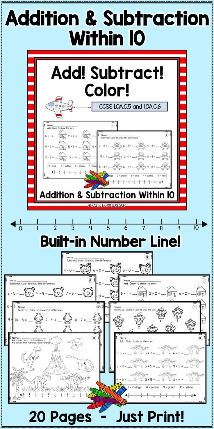 Addition and Subtraction Worksheets With Number Lines (Add! Subtract ...