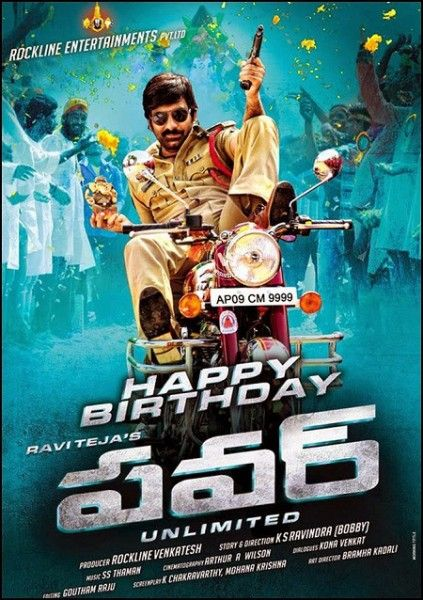 Yeh Hai Bakrapur 2 Full Movie In Hindi Free Download Mp4