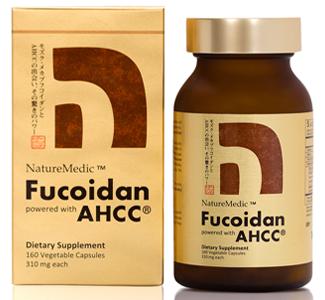 FREE NatureMedic Fucoidan Sample   Free Stuff Online