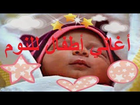 حدوتة قبل النوم للاطفال بالعاميه (قصة محمد والغول)