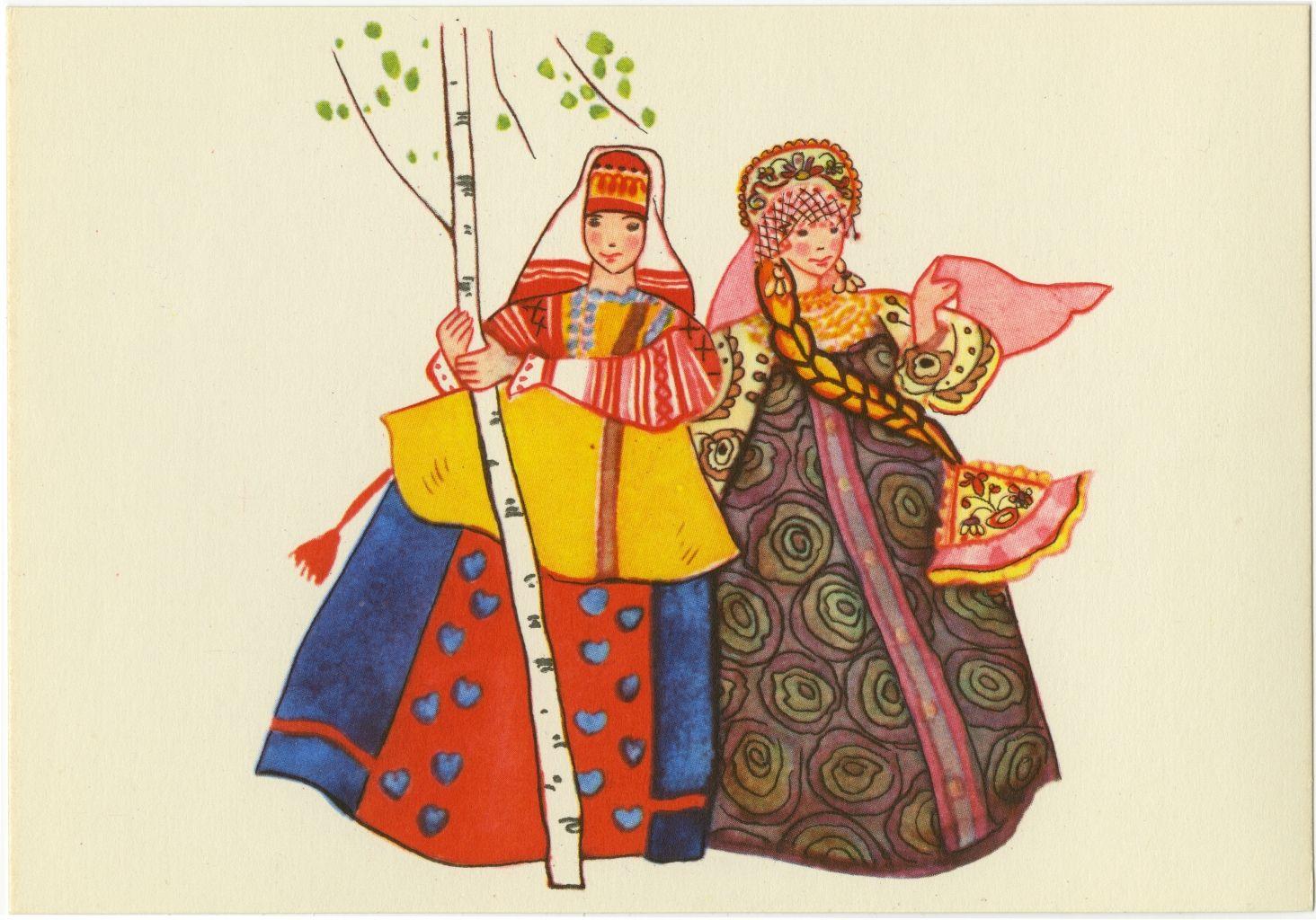 Русские национальные открытки, открытки днем