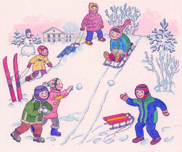 Картинки на тему зима и зимние забавы