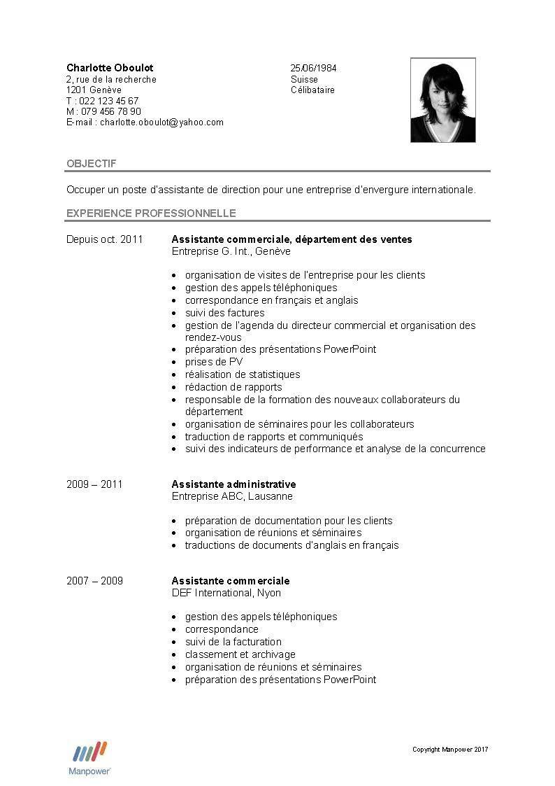 cv inclure job