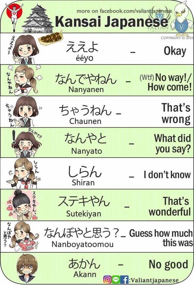 Japan • Nihon • 日本」おしゃれまとめの人気アイデア Pinterest ...