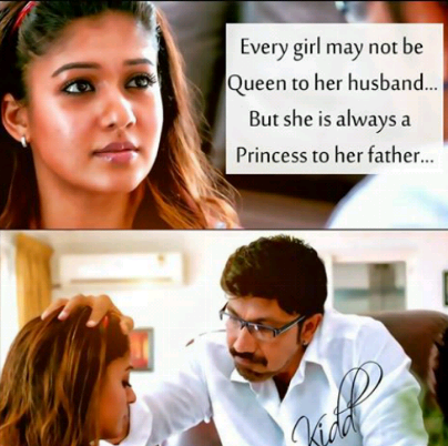 Raja Rani Movie Images With Quotes In Tamil