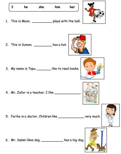 Personal Pronoun Worksheet With Images Personal Pronouns Worksheets Personal Pronouns Classroom Projects