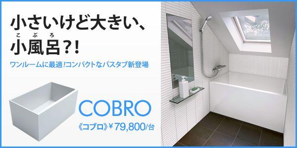 バスルーム おしゃれまとめの人気アイデア Pinterest Nobutaka
