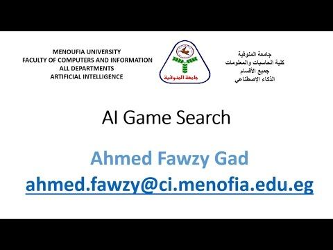 Ai Minimax Game Search Strategy Step By Step Explanation By Example Machine Learning Artificial Intelligence Deep Learning Machine Learning
