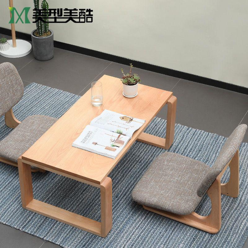 Japanesestyle tatami wood chairs child seat cushion