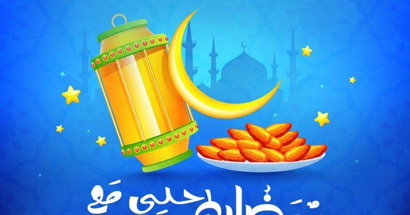 صور رمضان احلى مع اسمك 150 بوستات تهنئة رمضانية بالأسماء Home Decor Outdoor Decor Ramadan